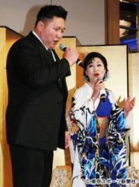 大島親方 襲名パーティーで島津悦子とのデュエット曲披露