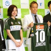 じゅんいち 本田所有のサッカーチームに公認され大喜び「器が大きい」