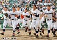 """【高校野球】強いだけじゃない!横浜ナインは""""王子様軍団"""""""