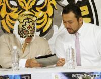 初代タイガーが復帰戦の相手を公募