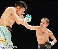 【WBAダブル世界戦】Sフライ級王者・河野公平 完敗で4度目の防衛に失敗