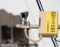 イジメ、いたずら防止に役立つ「防犯カメラ」なぜ学校では設置進まない?