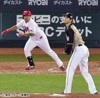 【日本シリーズ】大谷まさかの1イニング2被弾 2年半ぶり屈辱