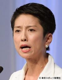 蓮舫代表の鞍替え検討をめぐってやっぱり始まった民進党のお家騒動