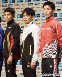 【東京マラソン】コース変更の余波!? 日本男子3人が走る前から弱気発言