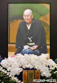 三遊亭円歌さん通夜に400人参列 小遊三「ヨダレをたらしてしまう芸です」