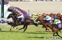 【天皇賞・春】キタサンブラックがレコードタイムで連覇