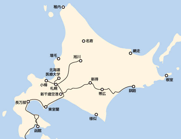 再生中のJR北海道 路線廃止続く可能性