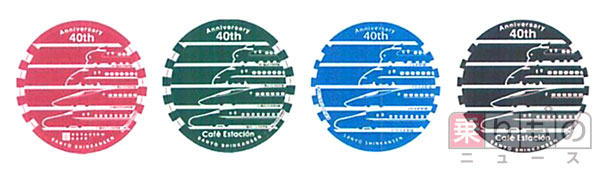 山陽新幹線全通40周年 コースターも新幹線仕様に