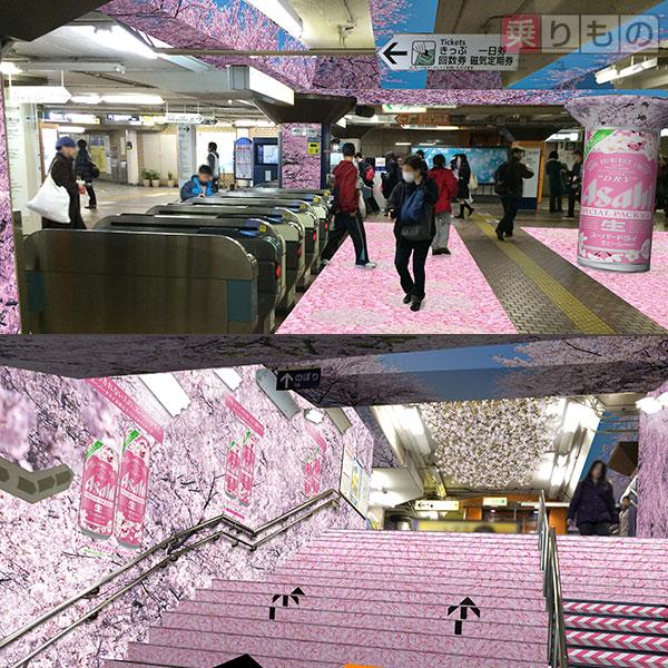 地下鉄に咲く桜 上野駅で過去最大級の全面装飾