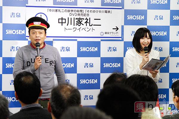 「新宿駅から西に線路を引きたい」中川家礼二