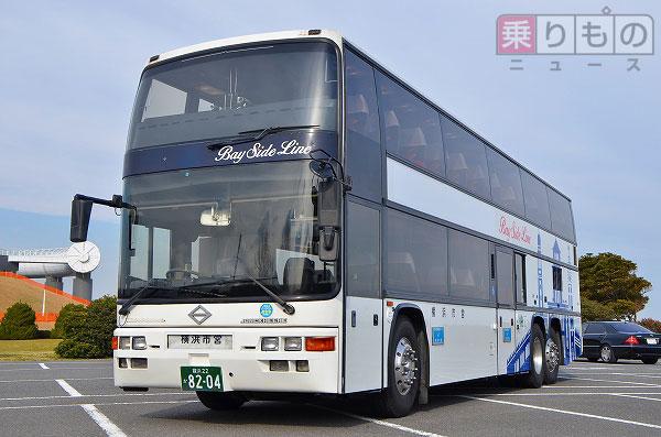 横浜のベテラン二階建てバス、引退へ 長寿の理由はその「生まれ」