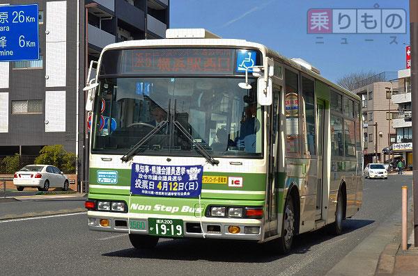 政治的理由で「撮りバス」現在激減中
