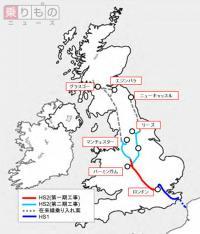 JR東日本、英高速鉄道計画でコンサルティング契約締結 ランカーブを作成