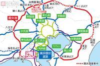 新東名、活用は圏央道次第? 神奈川の未開通区間が持つ大きな意味