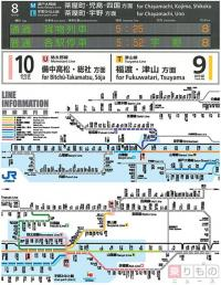 吉備線は桃太郎線に 路線愛称やラインカラーを導入 JR西日本岡山支社