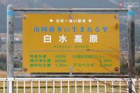 いくつも存在する「日本一長い駅名」 その理由とは?