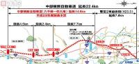中部横断道・佐久南~八千穂間のIC名称が決定 2017年度開通へ レタス出荷にはずみ