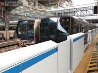 大阪駅6番のりばでホームドア使用開始へ JR西日本