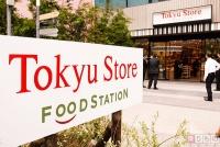 東急ストア、14年ぶり渋谷カムバック ワンハンド商品充実など「渋谷」らしい内容で