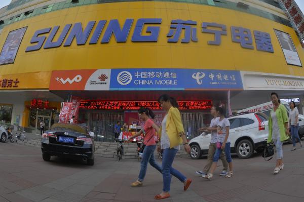 中国家電量販の蘇寧、ラオックスを通じ日本市場で免税店の出店拡大へ