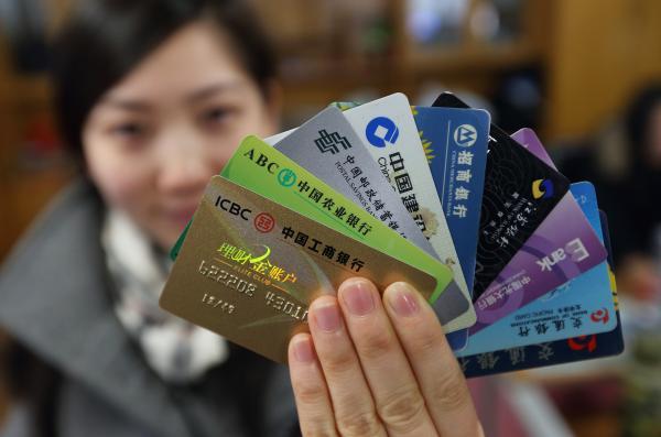 中国、3年以内に世界最大のクレジットカード発行国に
