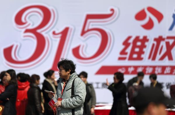 中国人の外資ブランド意識調査、「好感持てない」ランキングに日本勢多数