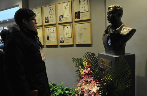 中韓が合同で抗日烈士・安重根の記念展を開催―中国メディア