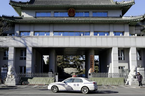 河南省、昨年共産党員・幹部2万2039人を処分―中国メディア
