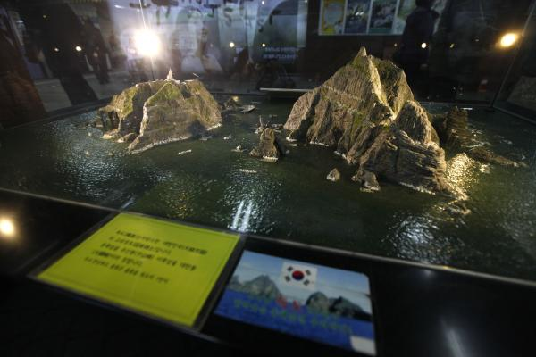 米国務省HPの韓国地図に「リアンクール岩礁」復活、韓国側の訂正要求受け―中国メディア