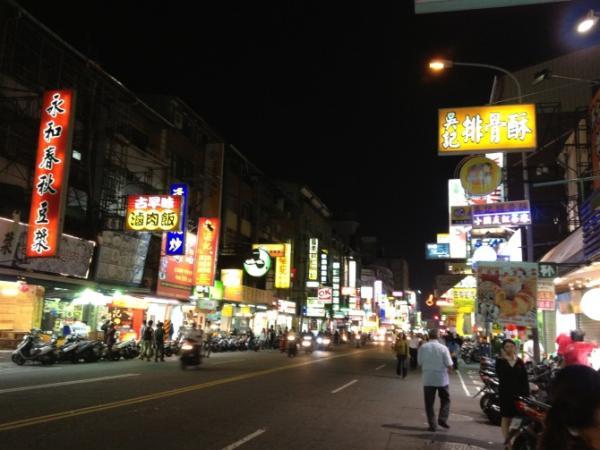 韓国人看護師が台湾で「水澤真樹」と名乗り売春、18日間で95万円を荒稼ぎ―台湾紙