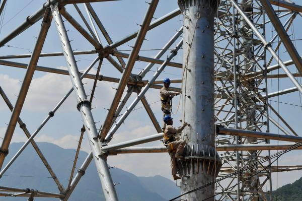 2月の電力使用量6.3%減―中国