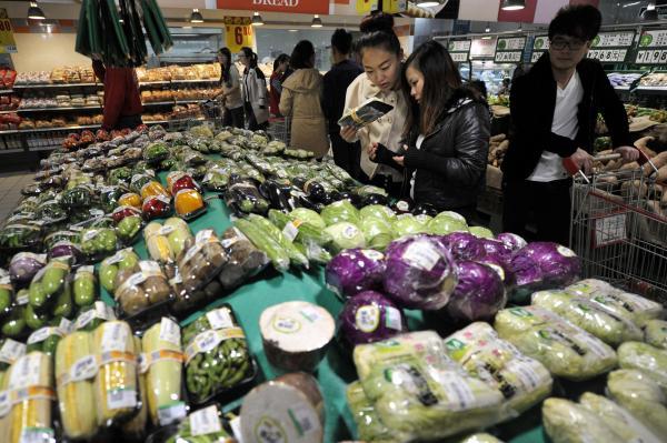 世界の生活費が高い都市ランキング、上海が24位、北京は46位―中国紙