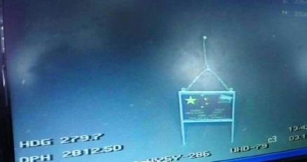 """中国、海中ロボットで南シナ海の深海3000メートルに""""中国国旗"""""""