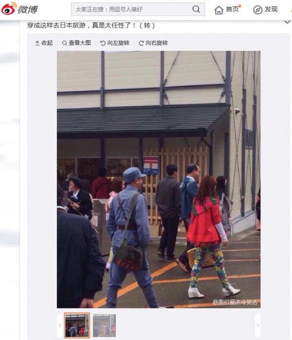まさにやりたい放題だ・・と訪日中国人観光客に注目、「日本人はこれが何か分かるのか?」―中国ネット