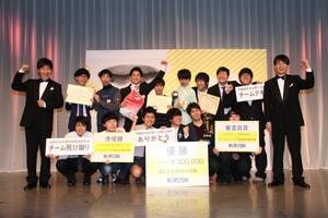 NOROSHI2015 presented by 大学芸会 決勝戦