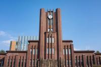 世界の大学ランキング 日本のトップ30は?