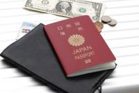 年末年始の「海外旅行」 外貨両替するならどこが良い?