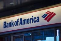 バンカメ、銀行無人化宣言「将来的には全銀行業務を自動化」