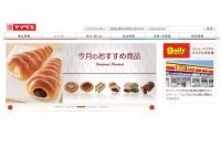 山崎製パン、リッツ終了でも「23年ぶり最高益」のワケ