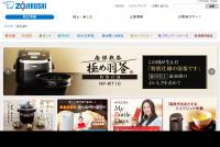 象印が通期業績予想を上方修正、訪日外国人によるインバウンド消費や中国・台湾市場で好調
