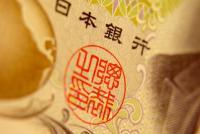 先行する欧州に学ぶ「マイナス金利」 日本での有効性は?