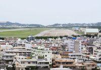 沖縄二紙が「基地ばかり」を報道する理由 「偏向」批判に抗する記者たち