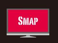 """初回はキムタクが草なぎに""""勝利""""…「元SMAP」新ドラマ視聴率対決 リアルな手術シーンに好評価"""