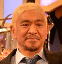 """松本人志は角田信朗を本当に干したのか…""""確執騒動""""の顛末、「ワイドナショー」で言及あるか?"""