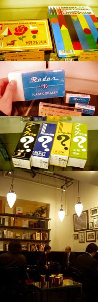 大阪は、グッドデザイン文房具の宝庫だった
