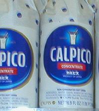 アメリカで「カルピス」が「カルピコ」になった理由