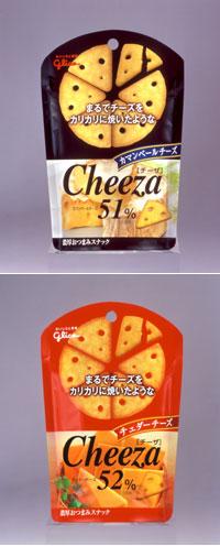 超濃厚っ!! チーズ52%の「チーザ」を食す