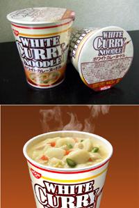 今度はカップ麺で登場! 「ホワイトカレーヌードル」