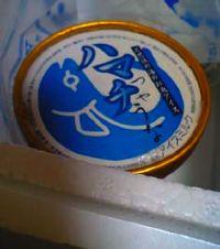 商品名も味も「不思議」な、お魚アイス